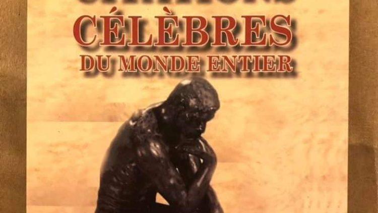 MOUSSA MARA AU LANCEMENT DE L'OUVRAGE «CITATIONS CELEBRES DU MONDE».